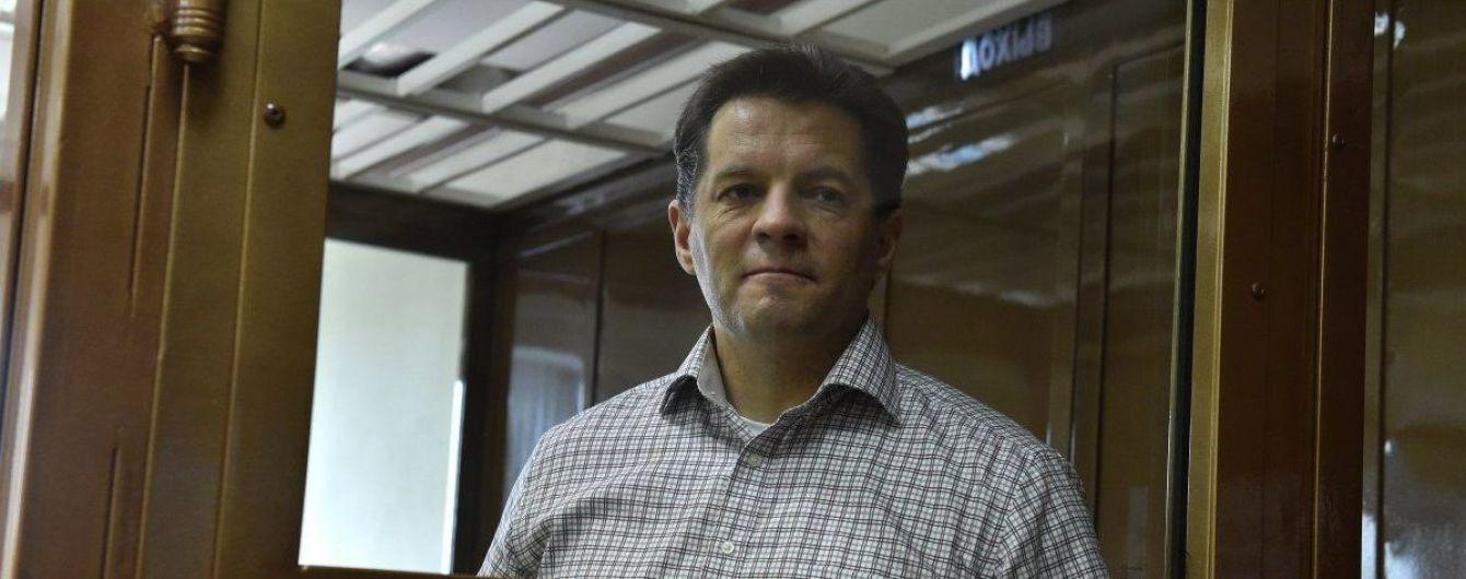 Политзаключенный Сущенко подписал согласие на отбывание наказания в Украине
