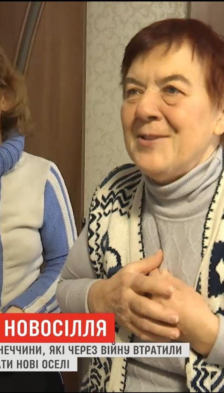 Жители Донецкой области, которые из-за войны потеряли жилье, начали получать новые дома