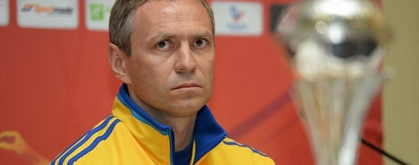 Тренер сборной Украины назвал причину поражения от греков на Евро-2015