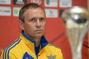 Тренер збірної України назвав причину поразки від греків на Євро-2015