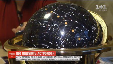 Пророчества астрологов: когда наступит конец эпохи Путина и сколько продлится война