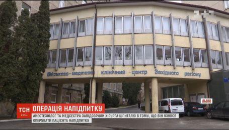 Во львовском военном госпитале хирург в нетрезвом взялся оперировать пациента