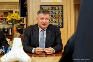 Аваков рассказал, какие нарушения в предвыборной кампании зафиксировали правоохранители
