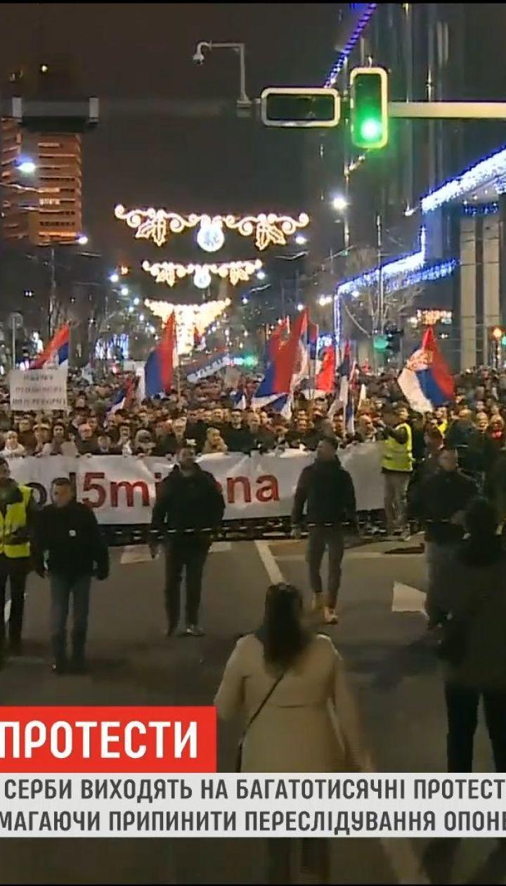 В Сербии продолжаются многотысячные протесты против президента