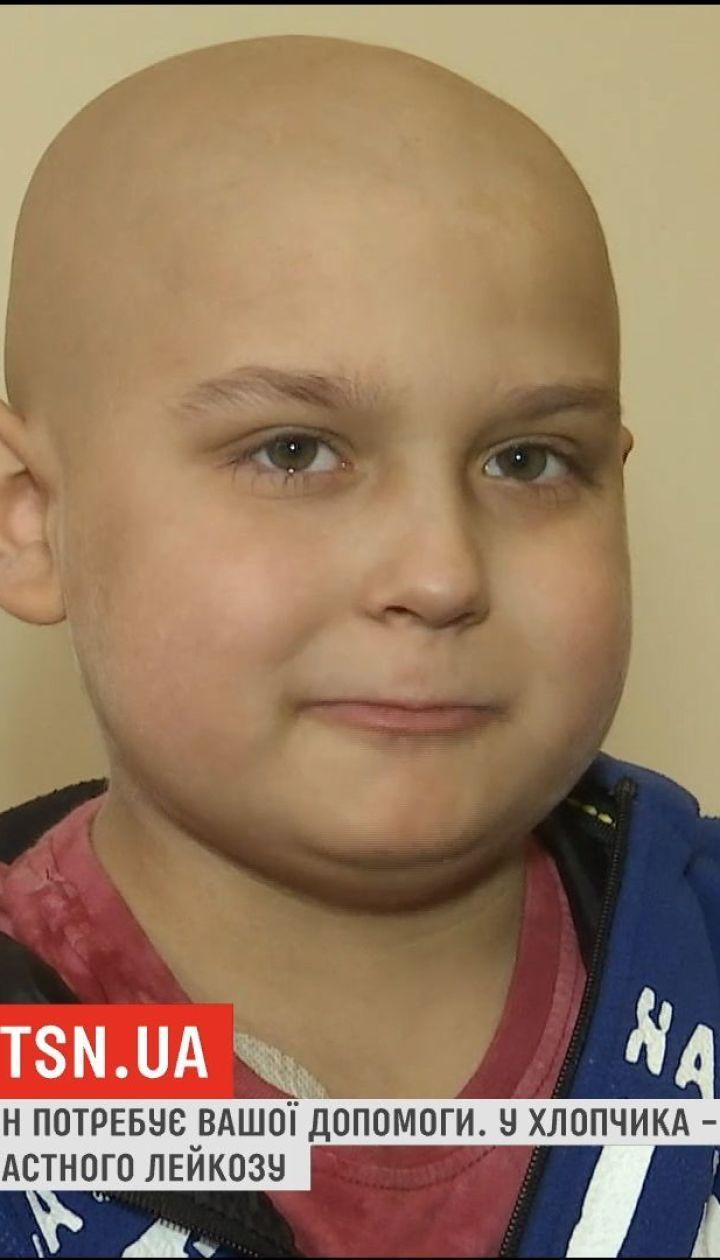 9-летний мальчик из Николаева нуждается в срочной помощи