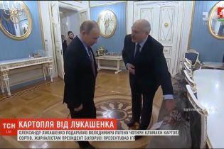 Лукашенко подарував Путіну чотири мішки картоплі різних сортів