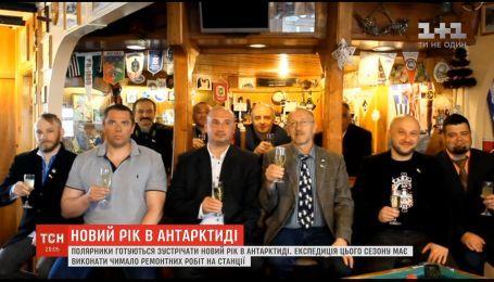 """На украинской антарктической станции """"Академик Вернадский"""" готовятся к празднованию Нового года"""