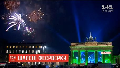Бешеные фейерверки: в Берлине массово скупают пиротехнику