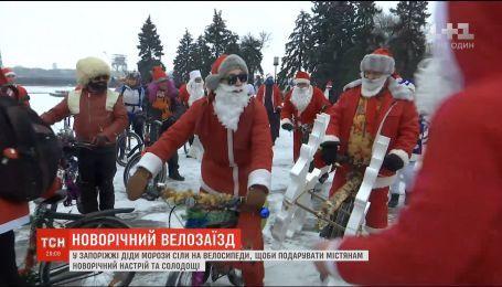 У Запоріжжі півсотні Дідів Морозів влаштували новорічний велозаїзд