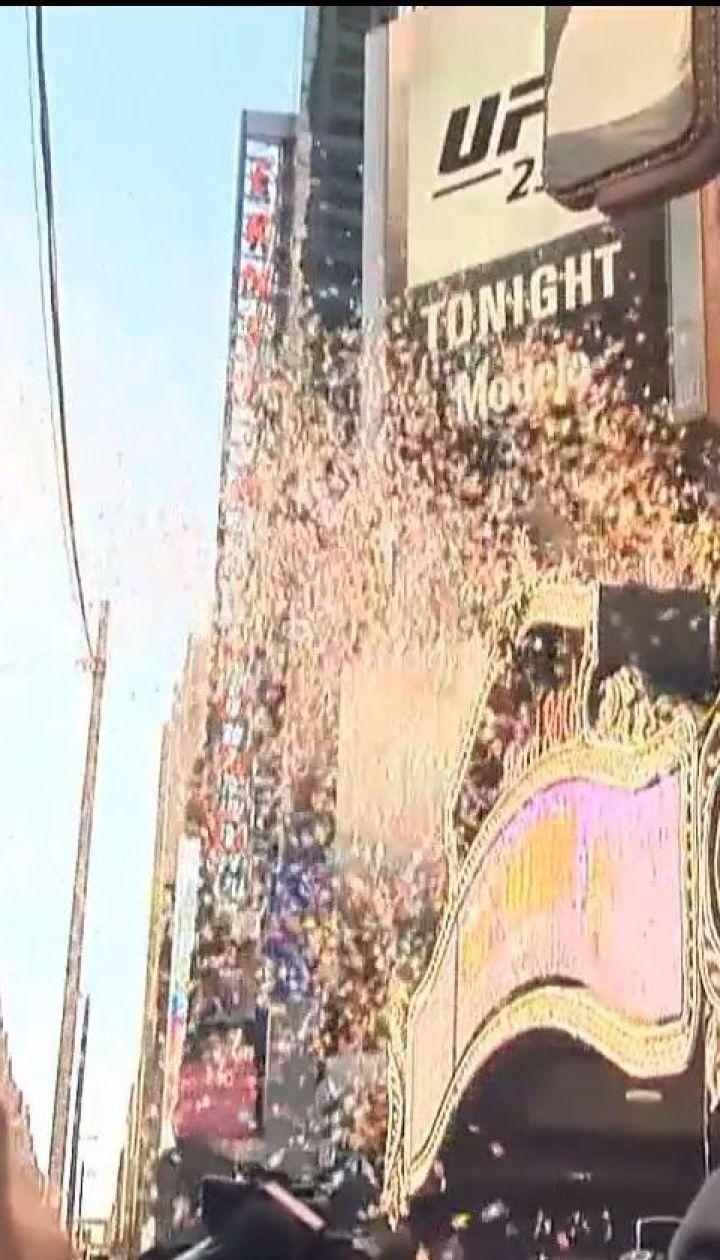 У Нью-Йорку ораганізатори свята на Times Square протестували конфетті
