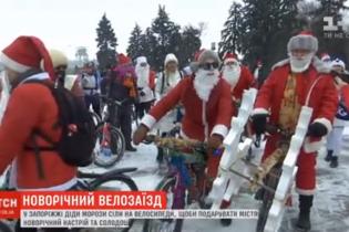 В Запорожье полсотни Дедов Морозов сели на велосипеды, чтобы подарить горожанам новогоднее настроение
