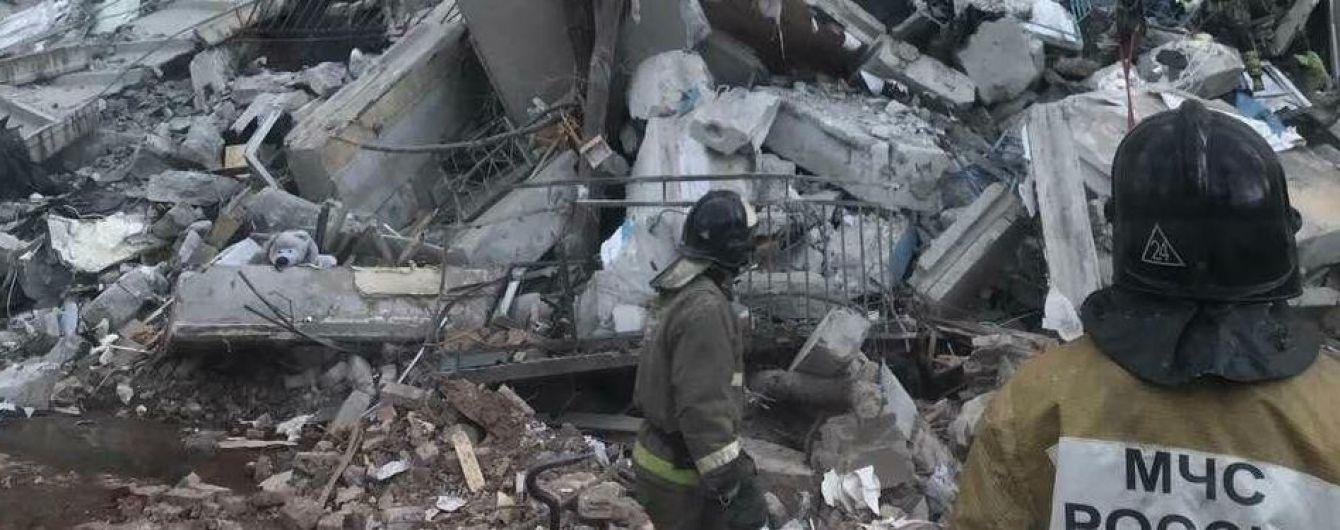 Взрыв в Магнитогорске: спасатели нашли тела еще троих погибших