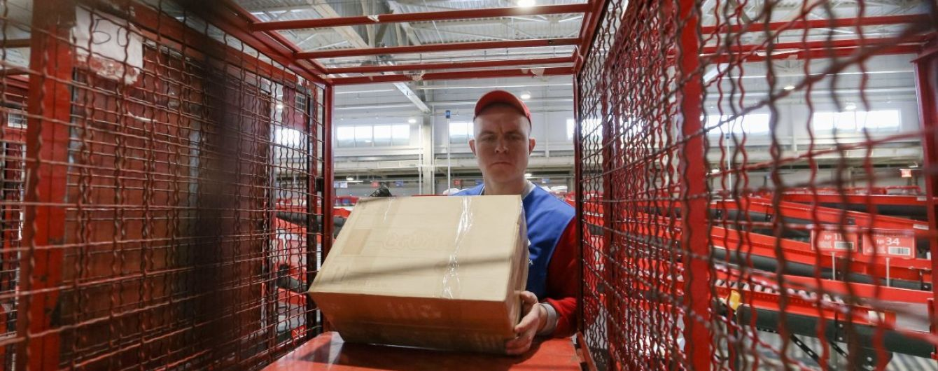 В Киев по почте пытались отправить противопехотную мину