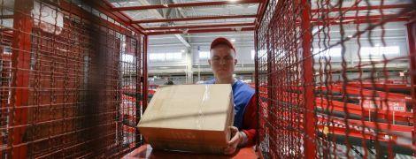 """""""Нова пошта"""" змінює умови зберігання посилок: деталі"""