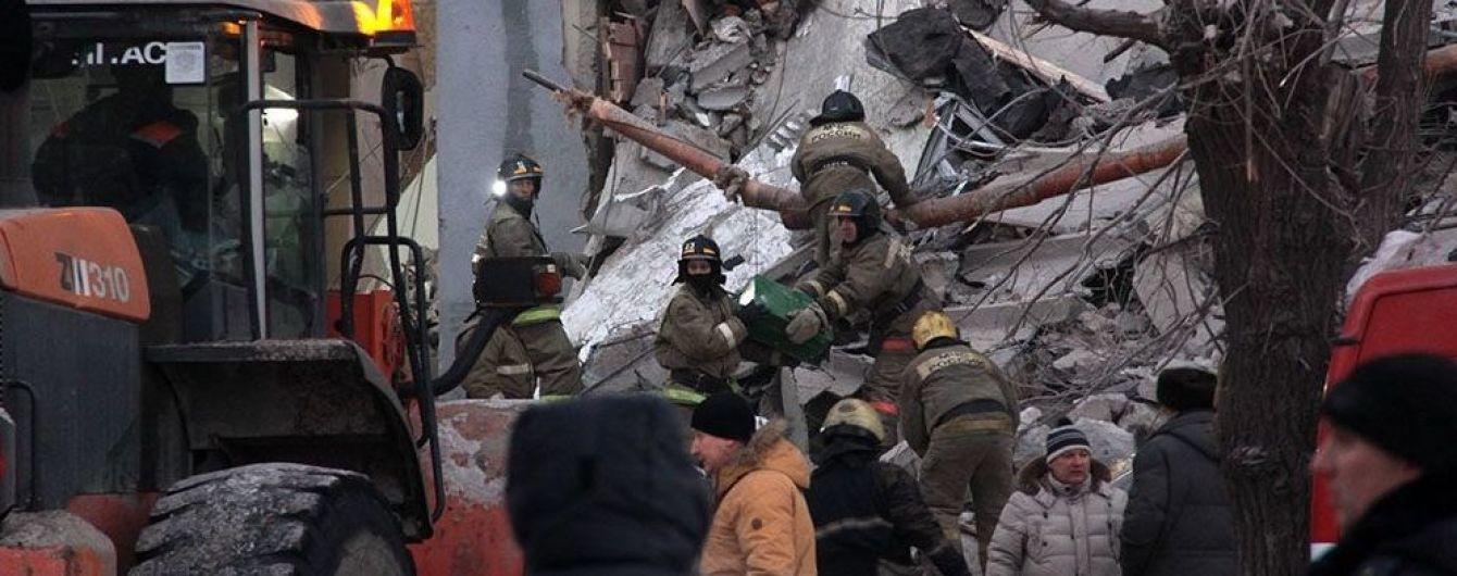 Люди стрибали з вікон, від газу сльозилися очі. Очевидці розповіли про вибух будинку в Магнітогорську