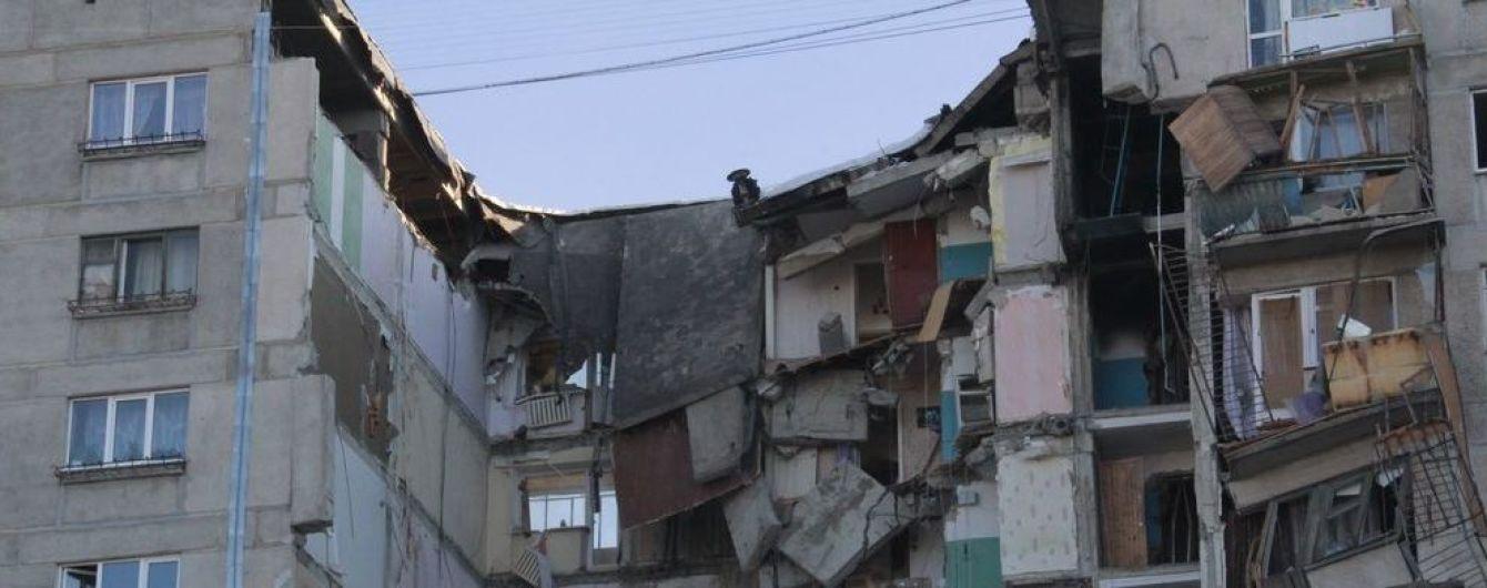 Взрыв в Магнитогорске: из-под завалов дома извлекли тела еще трех погибших