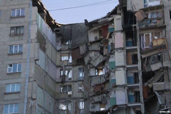 Вибух у Магнітогорську: з-під завалів будинку дістали тіла ще трьох загиблих