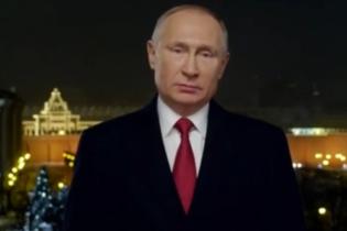 """""""Помощников у РФ не было и не будет"""". В Сети опубликовали новогоднее поздравление Путина"""