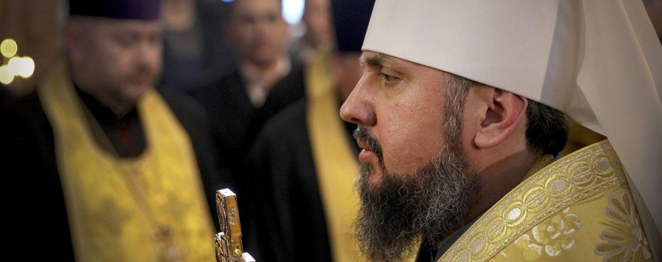 На Священном синоде обсудят конфликт в церкви - Епифаний