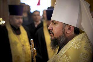 Митрополит Епифаний инициирует национальный пантеон памяти Украины