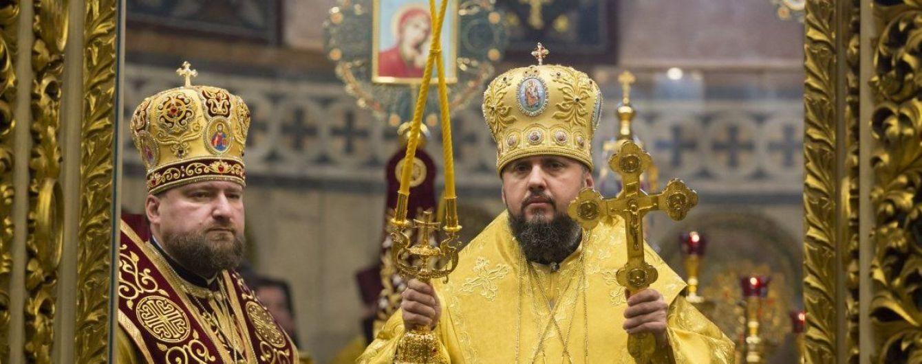 Епифаний рассказал, как другие церкви будут признавать автокефалию ПЦУ