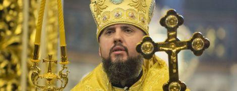Митрополит Епифаний призвал Раду поддержать закон про украинский язык