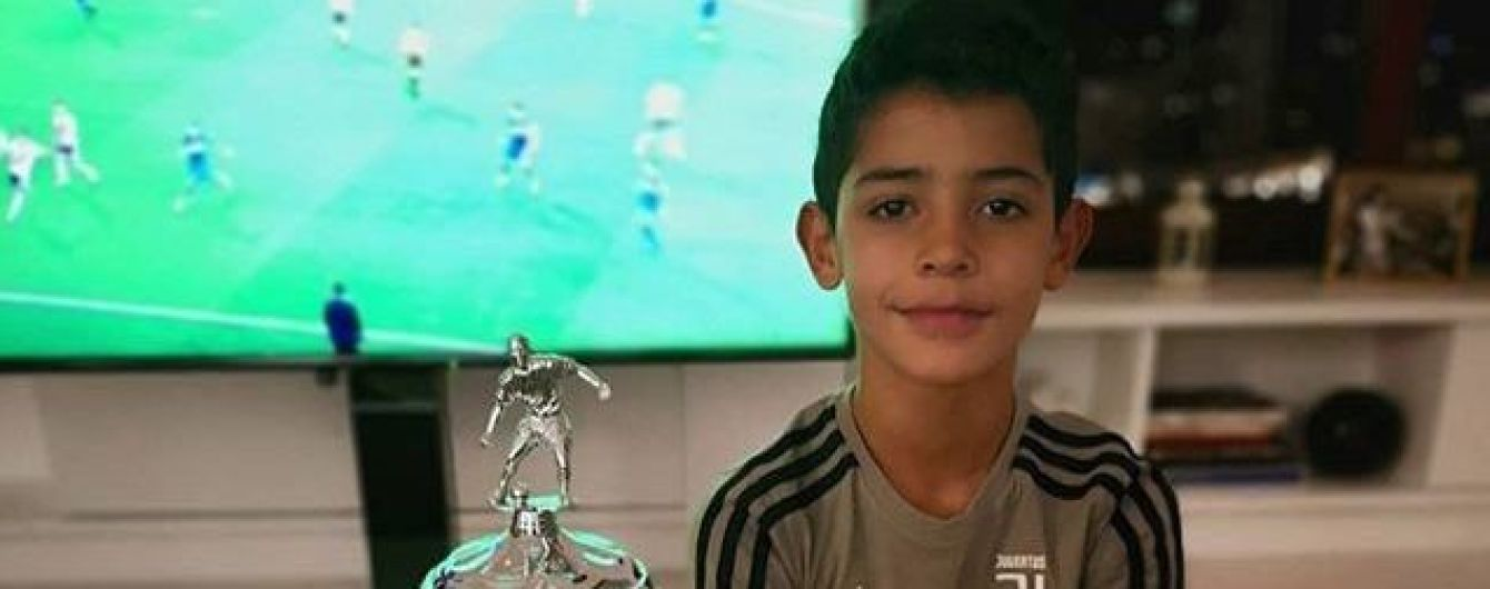 Син Роналду завоював перший трофей в Італії