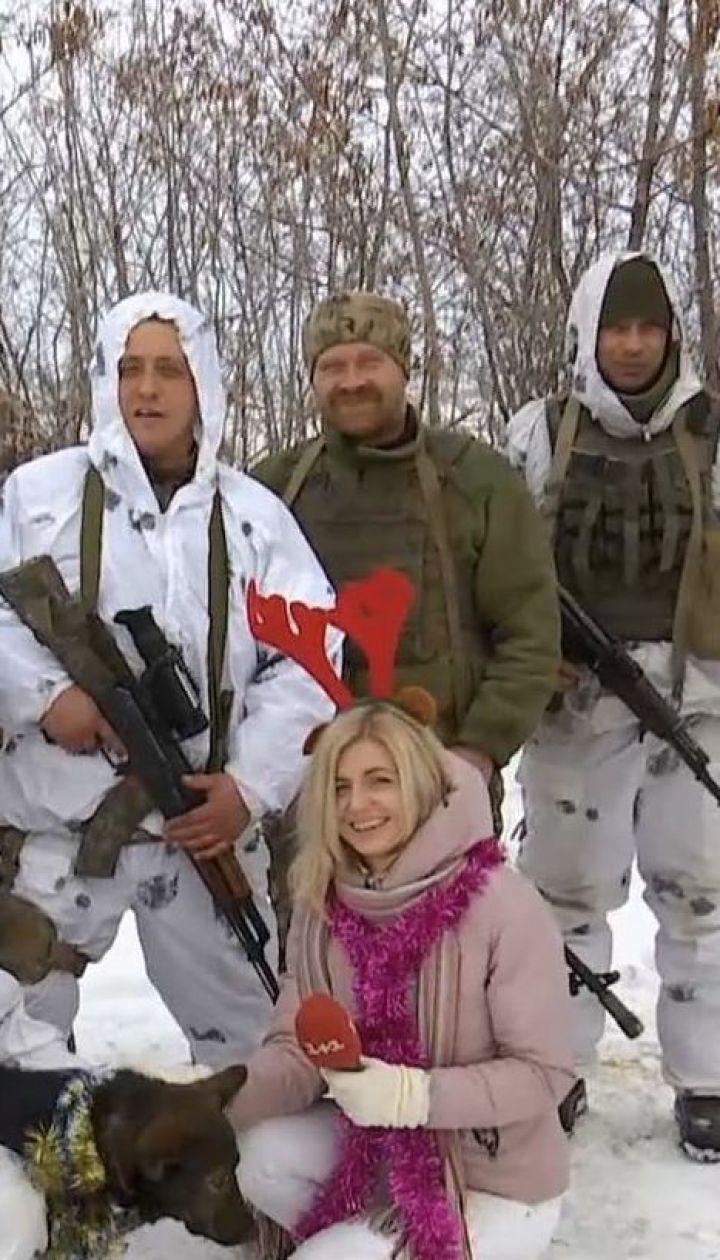 Новый год на фронте: военные поздравили украинцев с праздником