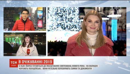В ожидании 2019: как готовятся встречать Новый год в Германии и США