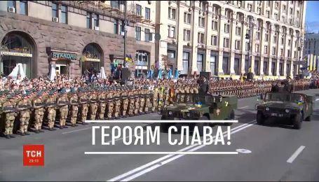 ТСН вспомнила самые важные события в Украине и мире