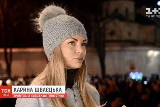 """Рятівниця дітей з-під Києва першою отримала відзнаку ТСН """"Ті, що вражають"""""""
