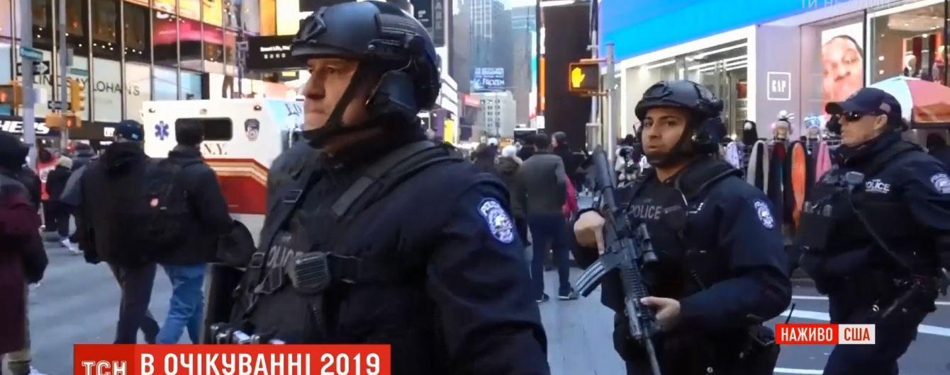 С дронами в воздухе и привкусом шатдауна: американцы собираются на Таймс-сквер для встречи Нового года