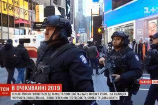 Із дронами в повітрі і присмаком шатдауну: американці збираються на Таймс-сквер для зустрічі Нового року