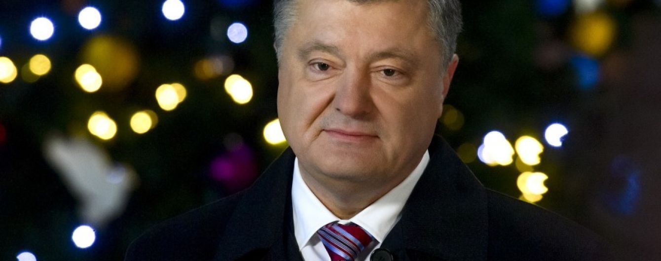 Порошенко выступил с новогодним обращением к украинцам