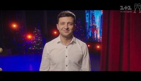 Володимир Зеленський заявив про балотування в президенти