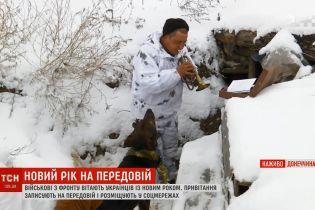 Музыкально-собачий хит: военные с передовой передали новогоднее поздравление украинцам