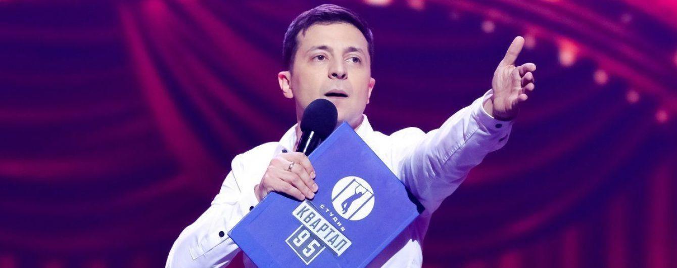 Зеленский зовет в свою команду людей, которые не были в политике