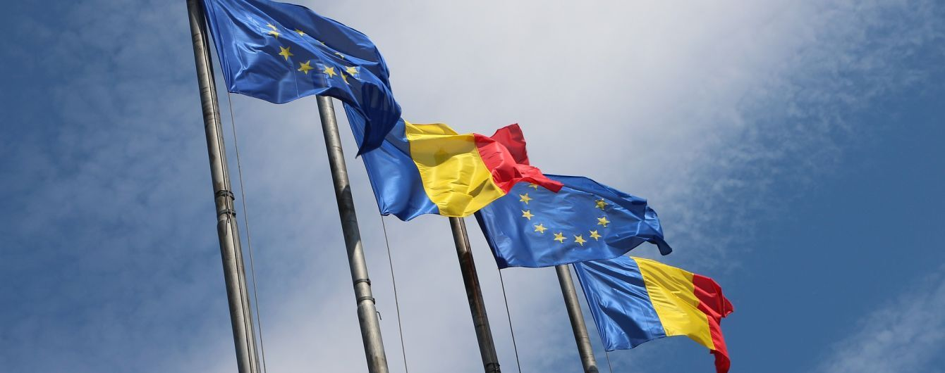 Румыния заявила о переносе своего посольства в Израиле в Иерусалим