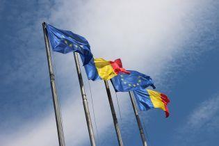 Парламент Румынии отстранил правительство