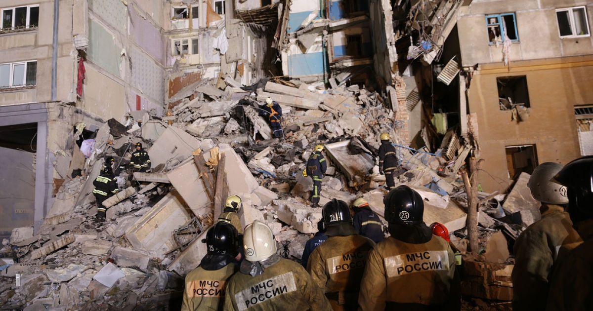 Гибель 39 человек в Магнитогорске. Версии, мифы о масштабном взрыве в многоэтажке