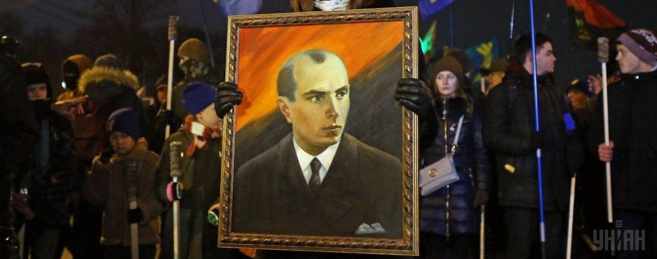Українці відзначають ювілейну річницю від дня народження Степана Бандери