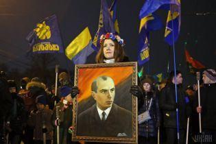 Посол Польши выразил претензии Аласании из-за эфира о Бандере