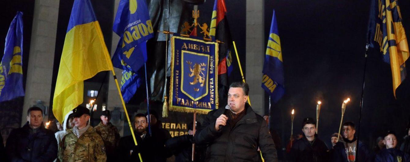 В Киеве пройдет факельное шествие в честь рождения Бандеры