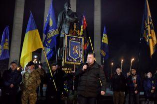 У Києві відбудеться смолоскипний хід на честь народження Бандери