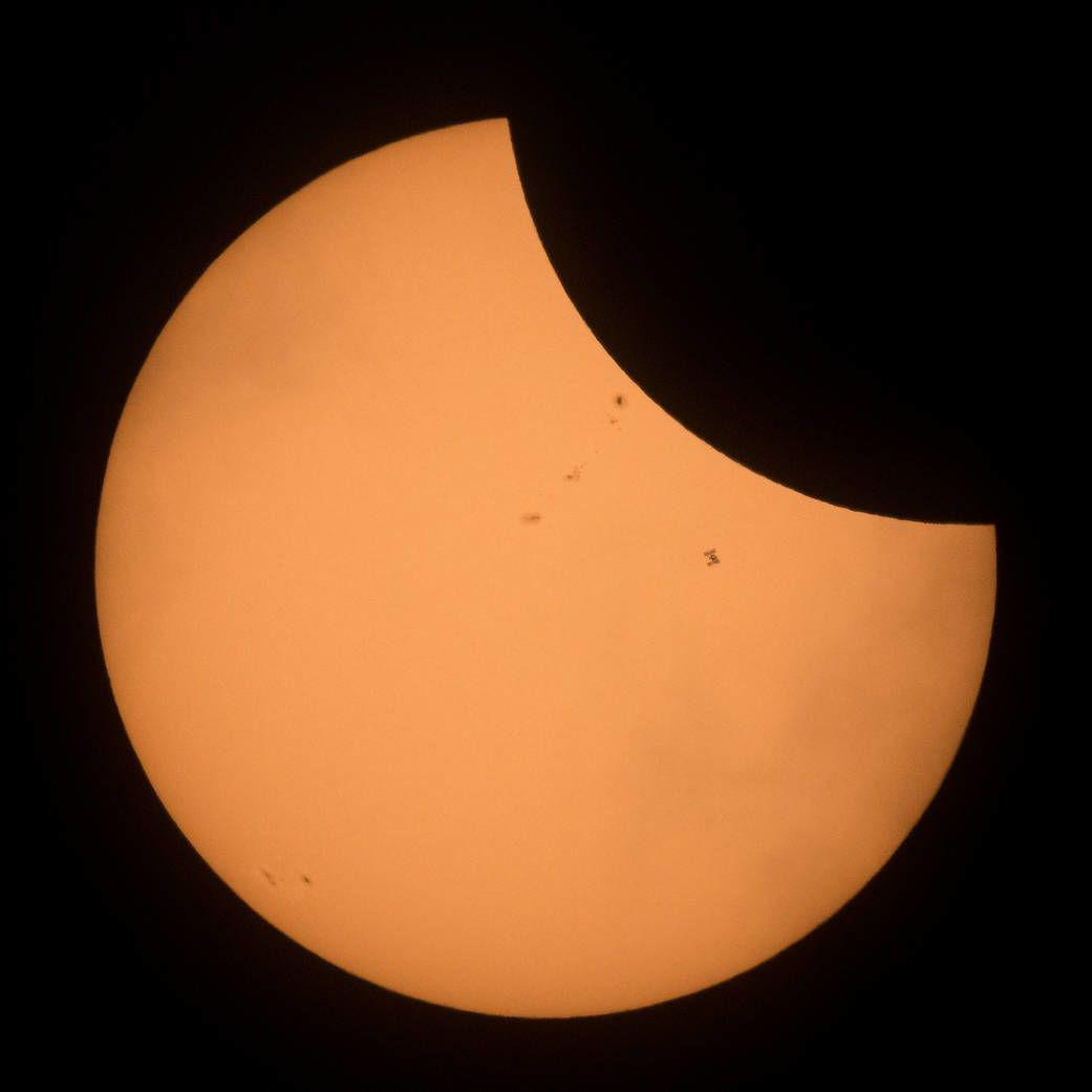 часткове сонячне затемнення