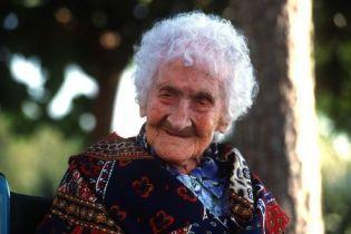 """""""Старейшая в мире женщина"""" вероятно мошенничала с возрастом, чтобы не платить налог – исследование"""