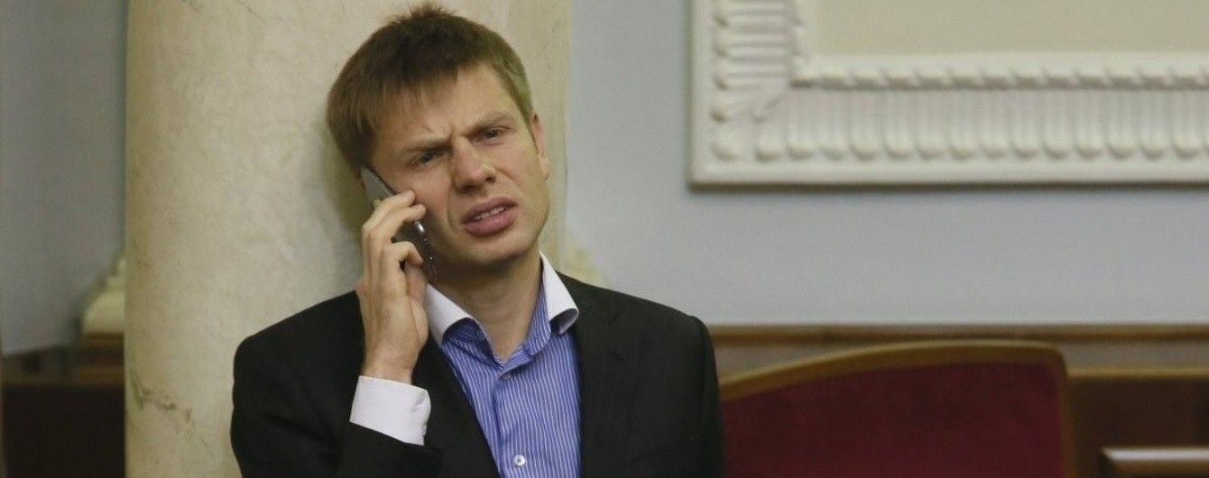 """""""Запам'ятайте цей твіт"""". Гончаренко обіцяв вдягтись клоуном, якщо Зеленський піде у президенти"""