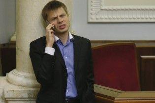 """""""Запомните этот твит"""". Гончаренко обещал одеться клоуном, если Зеленский пойдет в президенты"""