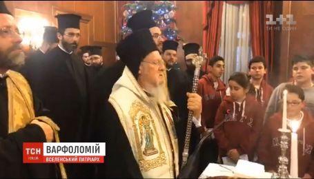 Вселенський Патріарх розпочав першу промову у новому році зі слів про автокефалію