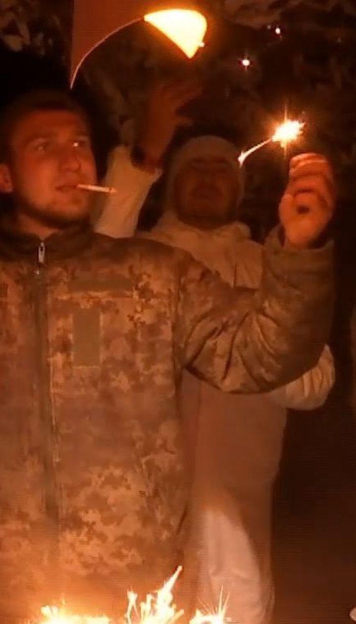 Свято на передовій: як українські військові зустріли Новий рік
